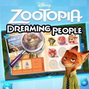 Zootopia: Dreaming People | Video Game